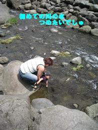 画像 011.jpg
